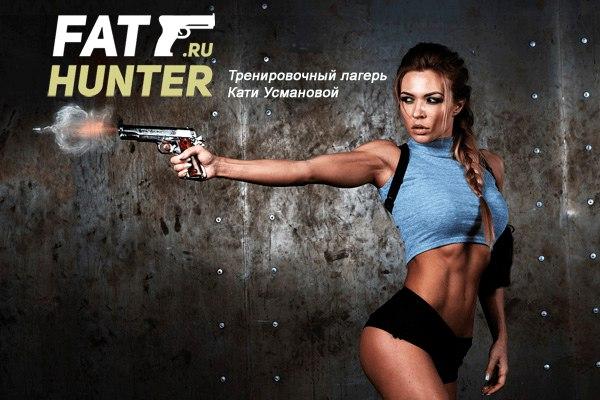 «Дента-Эль» стала партнером проектаfathunter.ru Екатерины Усмановой