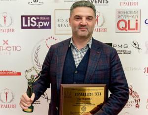 Премия Грация