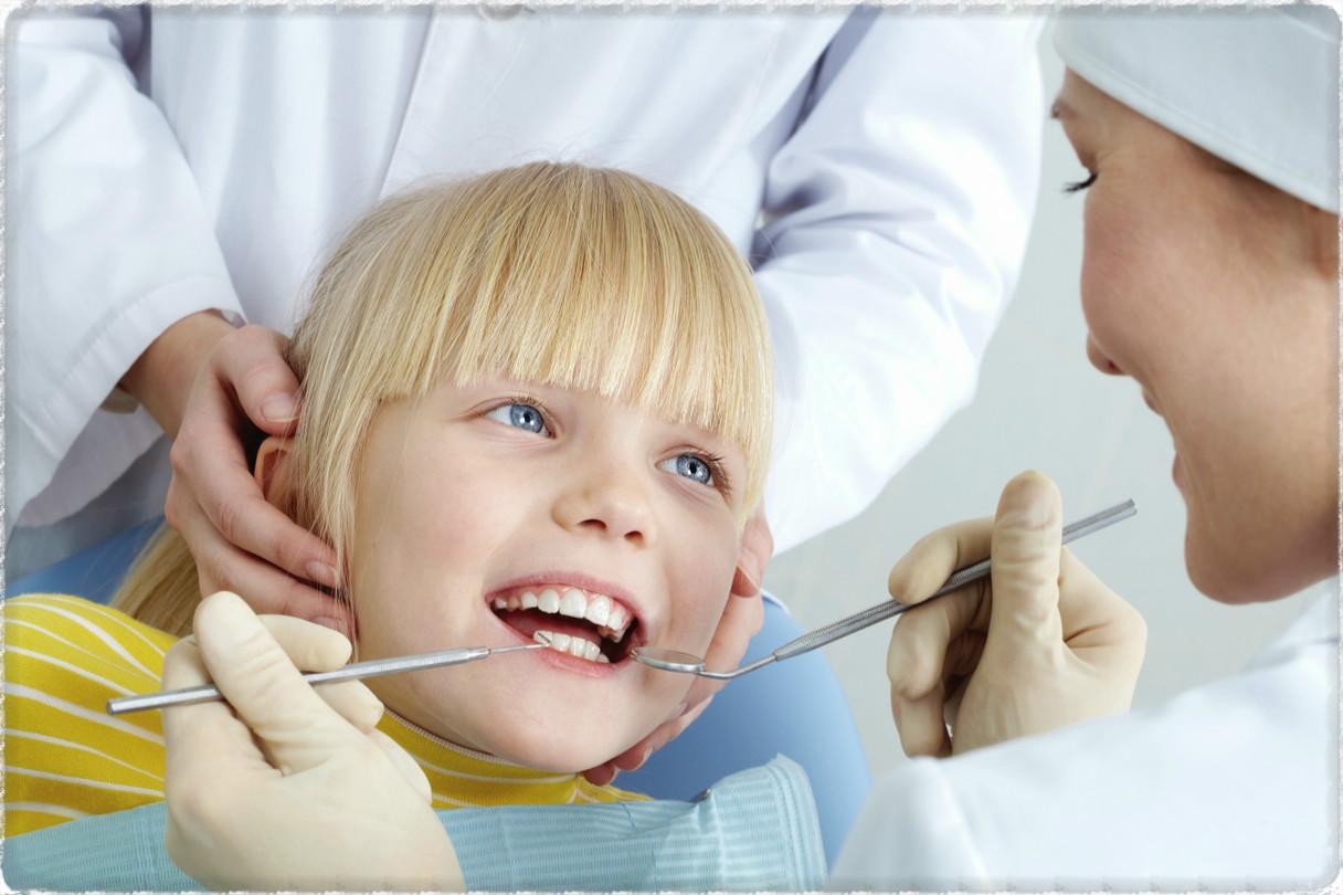 Процедуры детям