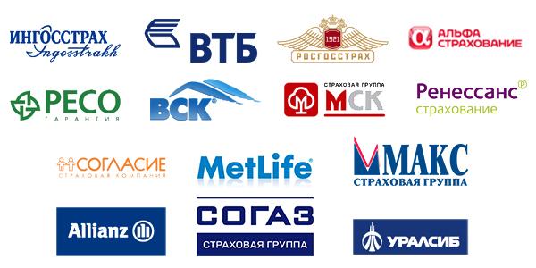 strahovye_kompanii
