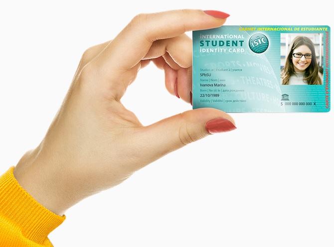 Специальная акция для студентов – скидка 5% на все!