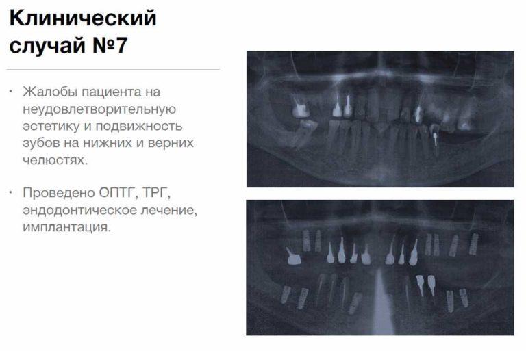 Фото работ Симаева Александра Анатольевича 35