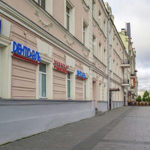 м. Цветной бульвар