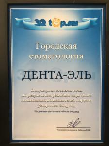 За 2015