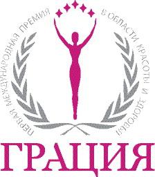 "Премия ""Грация"""